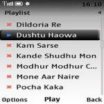 Bhoomi Jatra Shuru Lite screenshot 2/2