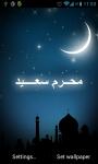 Muharram Live Wallpaper screenshot 1/3