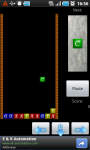 Design Your Gene screenshot 2/4