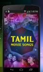 Tamil Movie Songs screenshot 1/4