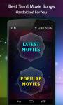 Tamil Movie Songs screenshot 2/4