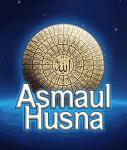 Asmaul Husna screenshot 1/1