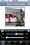 Free Pocket Korean - Beginner screenshot 1/1