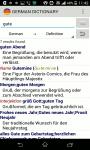 German Dictionary - Deutsch Wörterbuch screenshot 1/3