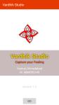 Vardhik Studio screenshot 1/3