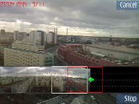 PanoMan - Mobile Panorama Camera screenshot 1/1