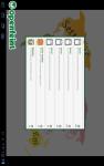Memoflags screenshot 5/6