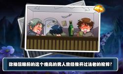 Revealer legend screenshot 1/4