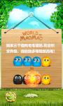 World of MaoMao screenshot 3/4