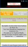Valentine Day SMS 2014 screenshot 2/3