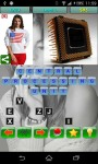 Computer Quiz screenshot 3/6