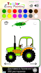 Toddler Easy Painting screenshot 4/6
