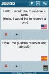 Jibbigo English Spanish Speech Translator (for iPhone 3GS, 3rd gen iPod or newer) screenshot 1/1