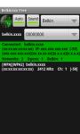 Belkin4xx Free screenshot 5/6