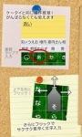 Simeji(Japanese Keyboard) screenshot 2/6
