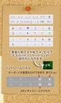 Simeji(Japanese Keyboard) screenshot 3/6