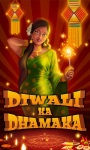 Diwali Ka Dhamaka screenshot 1/4