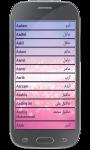 New Baby Names 2016 screenshot 3/5