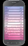New Baby Names 2016 screenshot 5/5