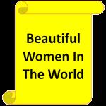 Beautiful Women In  World screenshot 1/1