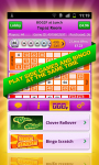 Paddy Power Bingo screenshot 4/6