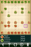 Chinese Chess V FREE screenshot 1/3