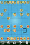 Chinese Chess V FREE screenshot 3/3