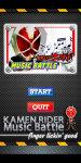 Music Battle Kamen Rider Wizard screenshot 1/3