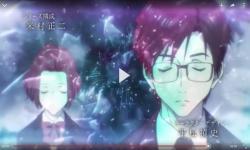 Kiseijuu Sei No Kakuritsu Anime screenshot 2/4