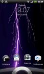 Lightnings LWP screenshot 3/6