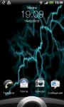 Lightnings LWP screenshot 5/6