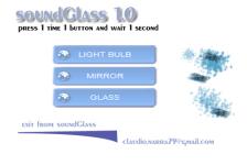 soundGlass screenshot 1/1