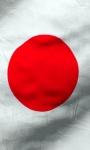 Japan flag free screenshot 3/5