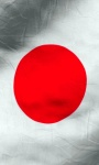 Japan flag free screenshot 4/5