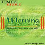 Morning Mantras Lite screenshot 1/2