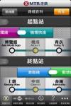 MTR Mobile screenshot 1/1