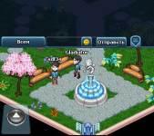 Recreation-361 screenshot 6/6