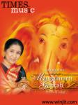 Mangalmurti Ganesh screenshot 2/4