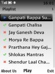 Mangalmurti Ganesh screenshot 3/4