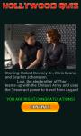 Hollywood QZ Lounge screenshot 5/6