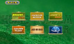 Home Holdem Poker screenshot 2/4