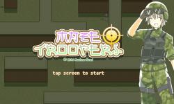 Maze Troopers screenshot 1/2