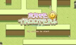 Maze Troopers screenshot 2/2