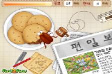 Cockroach Catcher screenshot 1/3