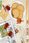 Cockroach Catcher screenshot 2/3
