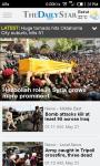 The Daily Star - Lebanon screenshot 2/6