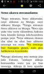 Swahili Bible - Biblia screenshot 1/3