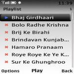 Remembering Lord Krishna Lite screenshot 2/2