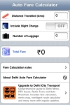 Delhi Auto Fare Calculator screenshot 1/1