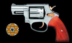 Revolver Gun Pro screenshot 1/2